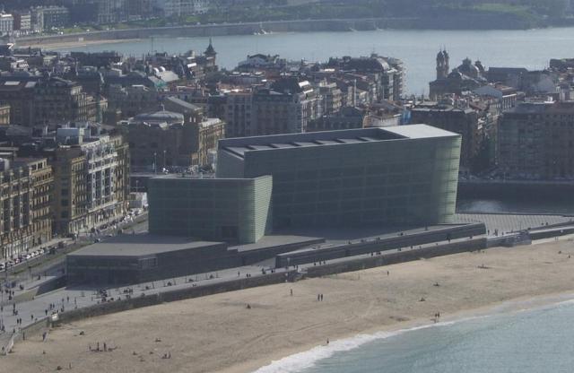 Страшнее некуда. Самые некрасивые здания Испании | Фотография 15 | ee24