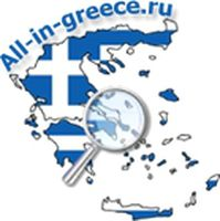 All-in-Greece