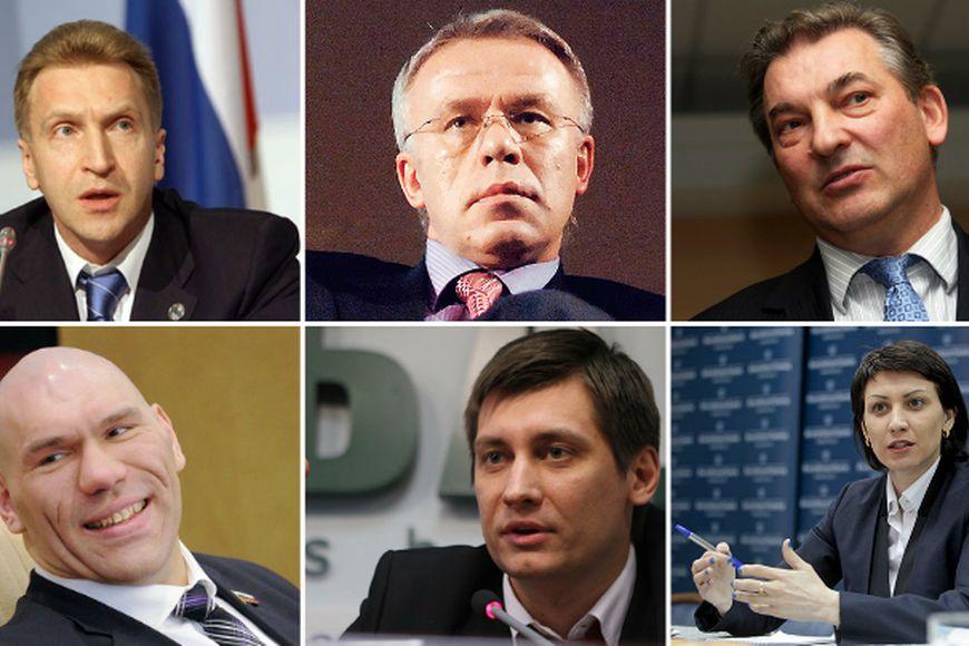 Российские чиновники и их недвижимость за рубежом